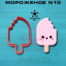 Вырубка Мороженое N10