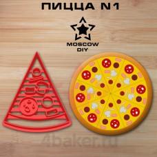 Вырубка-штамп Пицца N1