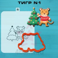 Вырубка и трафарет Тигр N1