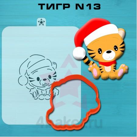 Вырубка и трафарет Тигр N13