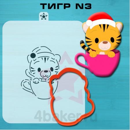 Вырубка и трафарет Тигр N3