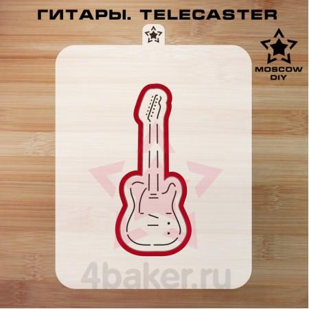 Вырубка и трафарет Гитары. Telecaster