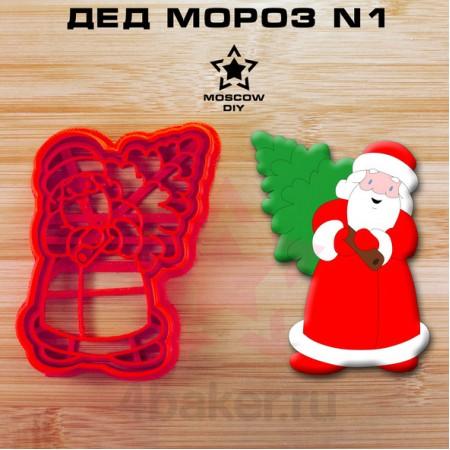 Вырубка и штамп Дед Мороз N1