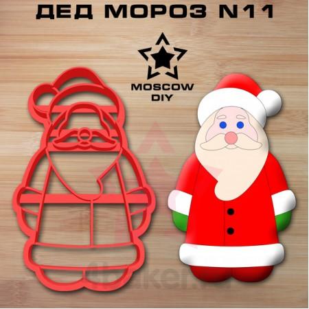 Вырубка-штамп Дед Мороз N11