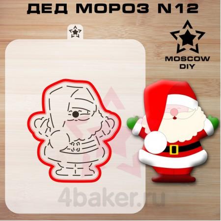 Вырубка и трафарет Дед Мороз N12