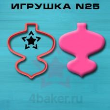 Вырубка Игрушка N25