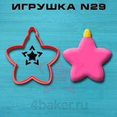 Вырубка Игрушка N29