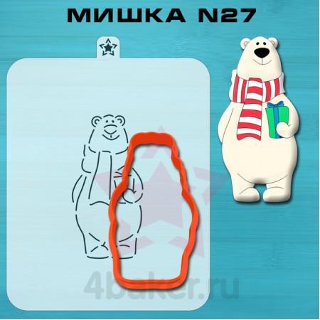 Вырубка и трафарет Мишка N27
