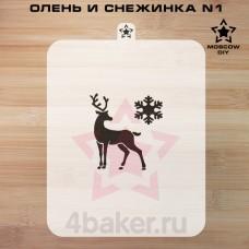 Трафарет Олень и Снежинка N1