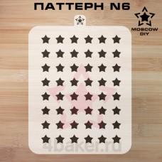 Трафарет Паттерн N6