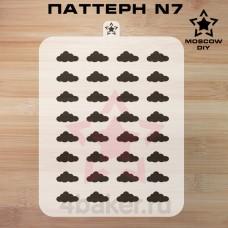 Трафарет Паттерн N7