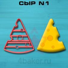 Вырубка-штамп Сыр N1