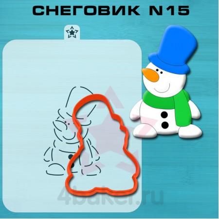 Вырубка и трафарет Снеговик N15