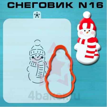 Вырубка и трафарет Снеговик N16