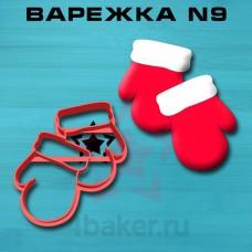 Вырубка-штамп Варежка N9