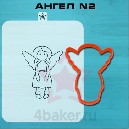 Вырубка и трафарет Ангел N2