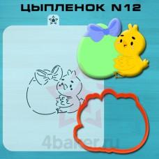 Вырубка и трафарет Цыпленок N12