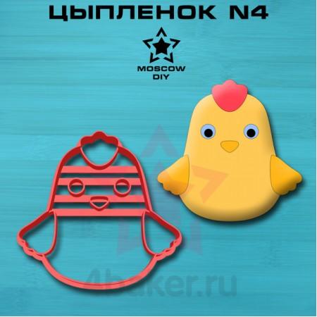 Вырубка-штамп Цыпленок N4