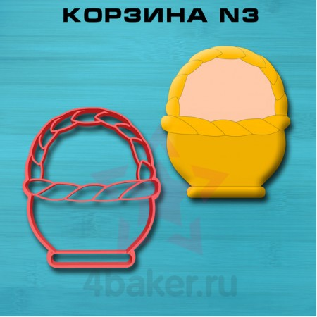 Вырубка-штамп Корзина N3