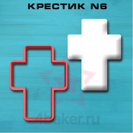 Вырубка Крестик N6