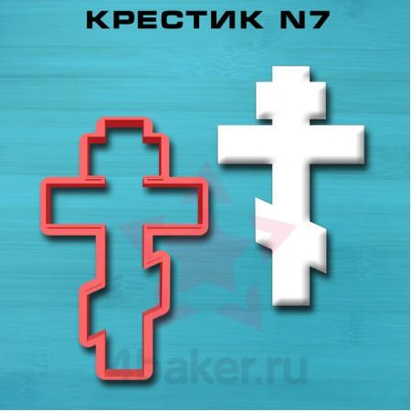 Вырубка Крестик N7