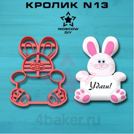 Вырубка-штамп Кролик N13