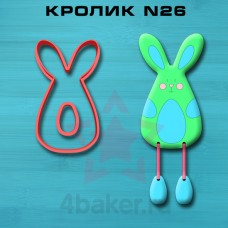 Набор вырубок Кролик N26