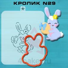 Вырубка и трафарет Кролик N29