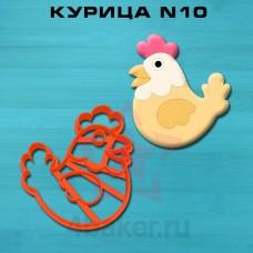 Вырубка-штамп Курица N10