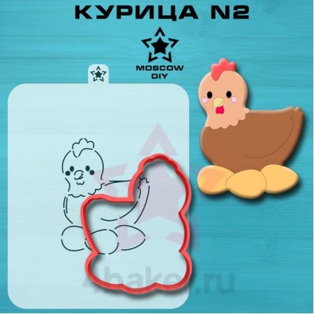 Вырубка и трафарет Курица N2