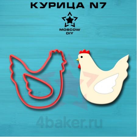 Набор вырубок Курица N7
