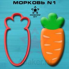 Вырубка Морковь N1