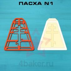 Вырубка-штамп Пасха N1
