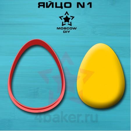 Вырубка Яйцо N1