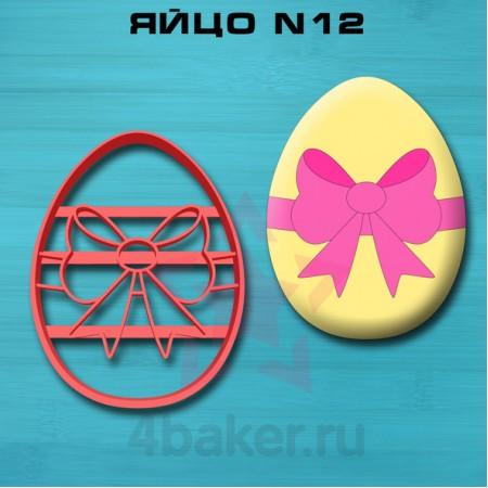 Вырубка-штамп Яйцо N12