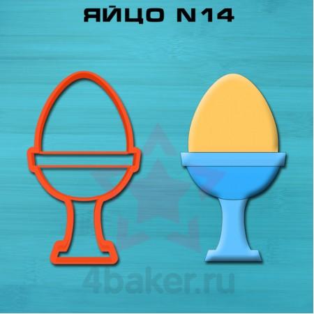 Вырубка-штамп Яйцо N14
