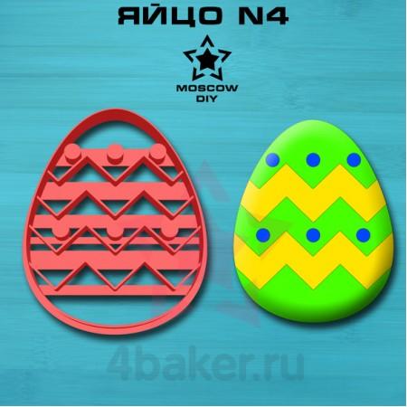Вырубка-штамп Яйцо N4