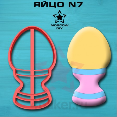 Вырубка-штамп Яйцо N7