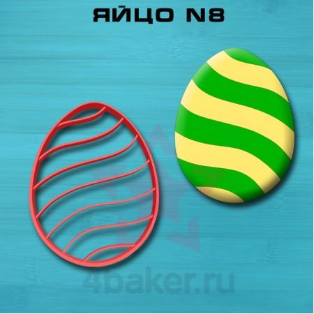 Вырубка-штамп Яйцо N8