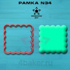 Вырубка Рамка N34