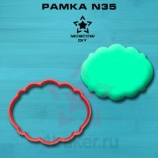 Вырубка Рамка N35