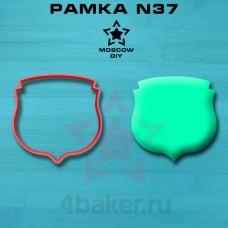 Вырубка Рамка N37