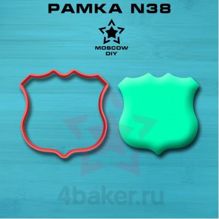 Вырубка Рамка N38