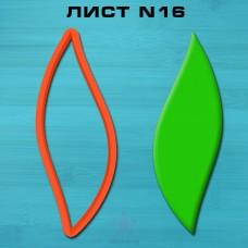 Вырубка Лист N16