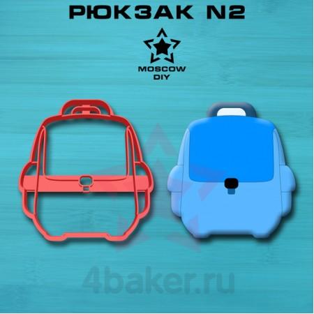 Вырубка-штамп Рюкзак N2