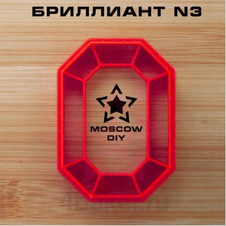 Вырубка-штамп Бриллиант N3