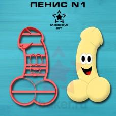 Вырубка-штамп Пенис N1
