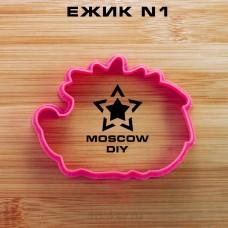 Вырубка Ежик N1