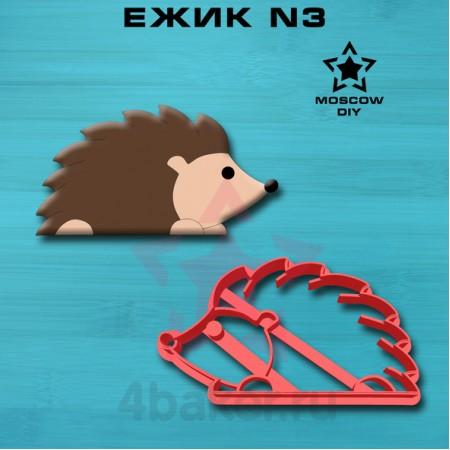 Вырубка-штамп Ежик N3